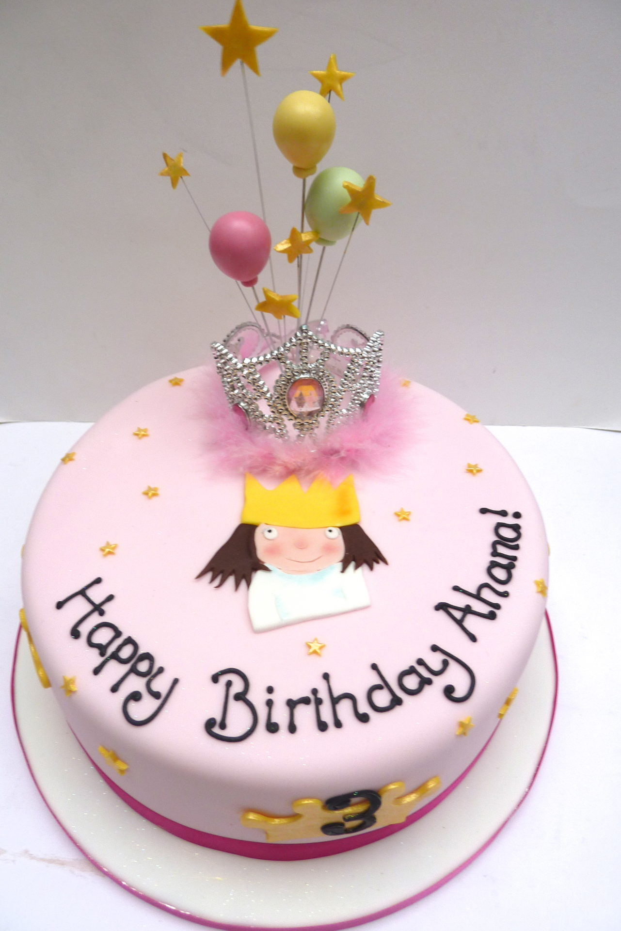 Pleasant My Little Princess Birthday Cake Etoile Bakery Funny Birthday Cards Online Inifodamsfinfo