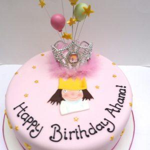 My Little Princess Birthday Cake